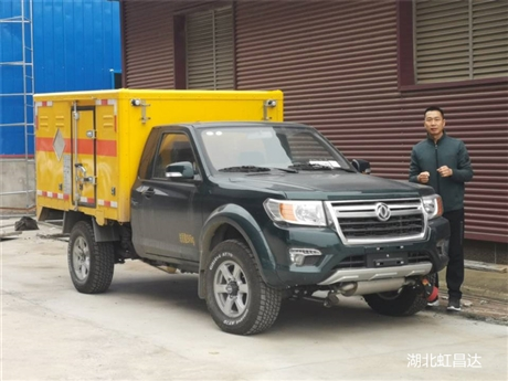 广东国六皮卡民爆车,民爆物品运输专用车辆报价,厂家力推东风日产