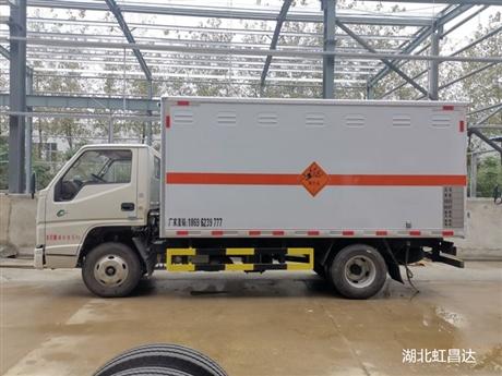 遂宁火工品运输车,民爆物品运输车,正规厂家 安全靠谱