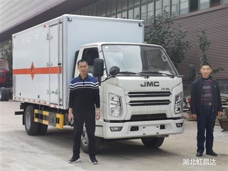重庆红宇爆破工具车  危货车那里买便宜