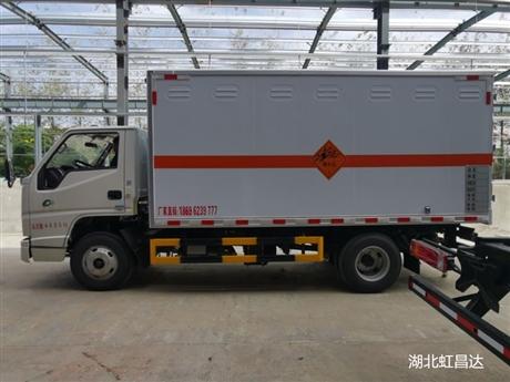 西藏爆破器材运输车价格,福田爆破器才运输车底盘配置