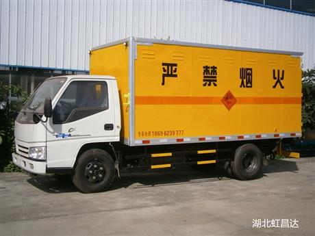 天津红宇东风危险品运输车  危货车那里买便宜