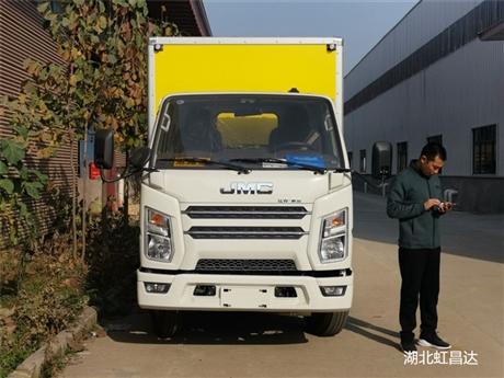 重庆小型爆破器材运输车价格  危货车那里买便宜