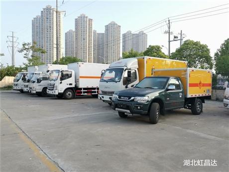 德阳爆炸物品运输车,民爆物品配送车厂家直接报价