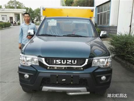 湖南危货车,爆破器材运输车,2021新标准