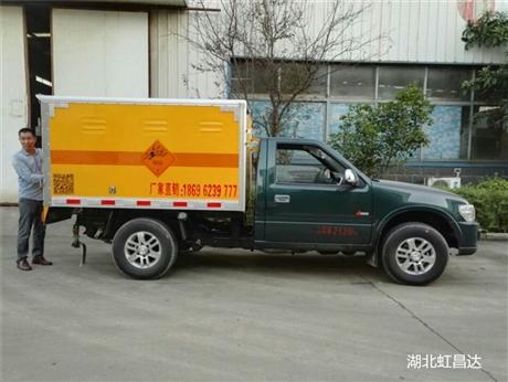 广西爆破器材车,爆破器材运输车,厂家电话