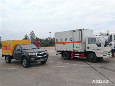广西危爆车,爆破器材运输车,2021新规