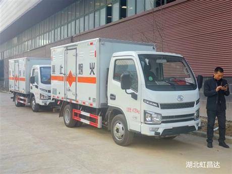 重庆红宇爆破器材运输车  危货车那里买便宜