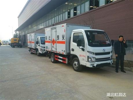 四川危货车,爆破器材运输车,厂家电话
