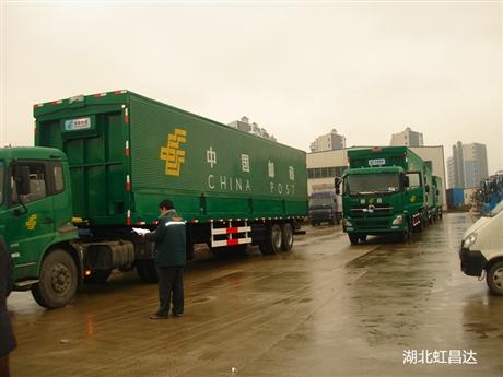 厢长13米,额载31吨飞翼半挂车厂家.价格.报价