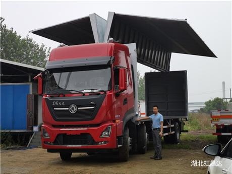 飞翼车,东风天龙9米6飞翼车,运输汽车零配件专用展翼车