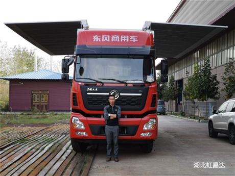 能拉15至20吨汽车零部件专用国六飞翼车展翼车、翼展车