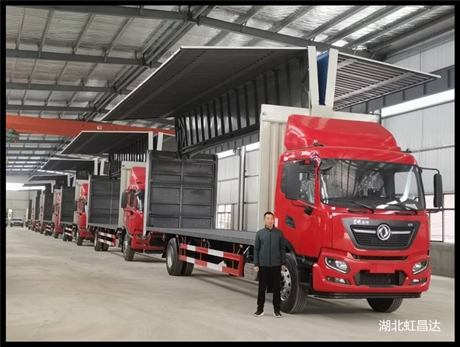 广东厢式货车改飞翼生产改装厂家
