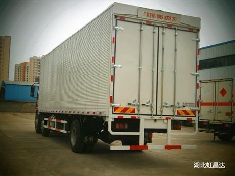 贵州飞翼式厢式货车那里有卖
