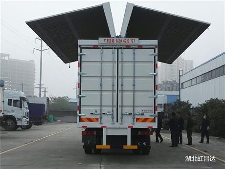 陕西两翼车4S店