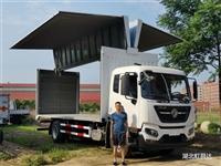 6米8,7米7飞翼货车好多钱,联系飞翼车厂家报价实在