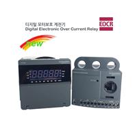 EOCRIFM420/EOCR-IFM420-WRDUW分体电动机保护器