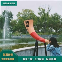 新型游乐设备喊泉   趣味喊泉    红星游乐设备