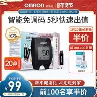 欧姆龙血糖仪HGM-112 家用 血糖测试仪器测血糖