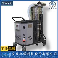 全風SH上下桶吸塵器 5.5千瓦自動脈沖反吹吸塵器 工業吸塵器