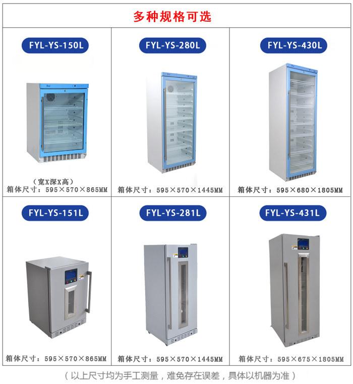 手术室多功能恒温箱