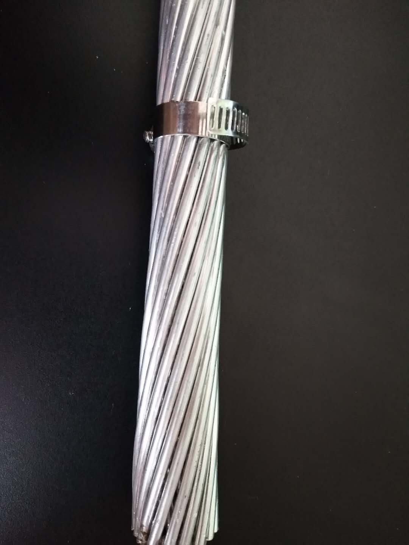 鋼芯高導電率鋁合金絞線JNRLH1X1/LB14-450/50電力鋼芯鋁合金導線