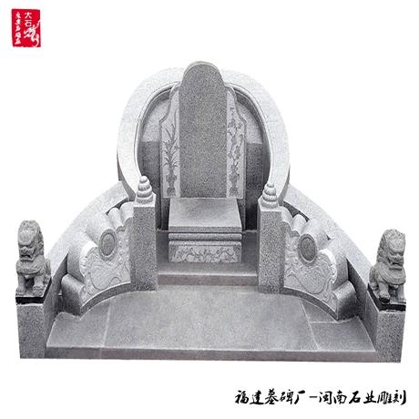 福建省泉州市陕西省墓碑 墓碑加工 墓碑标准写法