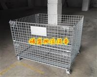 无锡仓储笼生产厂家  皓盛非标定制  免费送样 交期快  用料实在