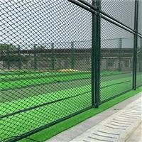 沧州室外体育场围网 笼式足球场围网 旺丰体育设施围网厂家