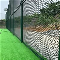 廊坊运动体育场围网 包塑丝勾花网球场护栏 旺丰体育设施围网厂家