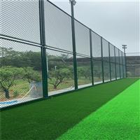 衡水学校体育场围网 组装球场围网网片旺丰勾花护栏网品质供应