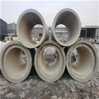供应混凝土排水管 承插式混凝土排水管 水泥排水管