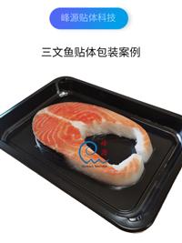 T231422食品�N�w�P 食品�N�w托盒 �N�w托盒