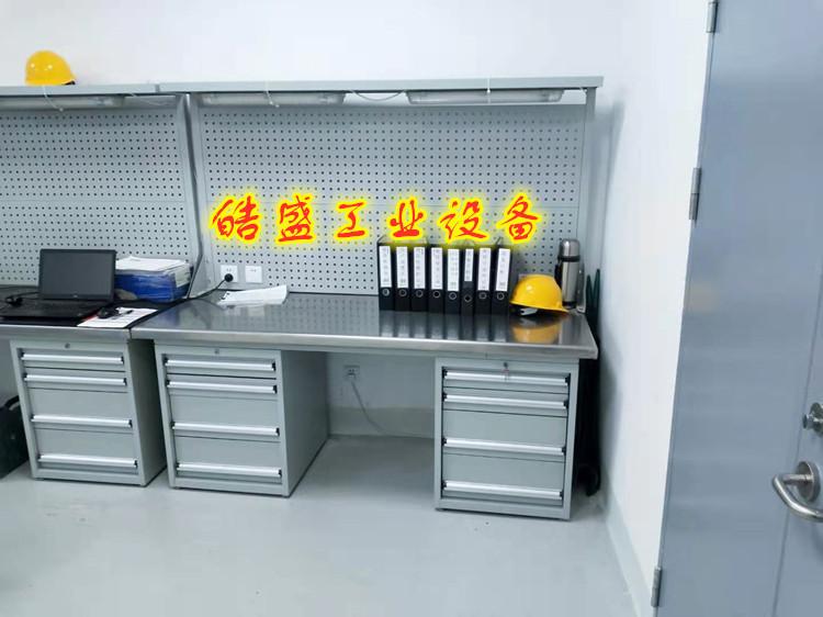 宜興不鏽鋼工作台工具櫃 非標定製 免費送樣  質保十年 BG真人和AG真人真廠