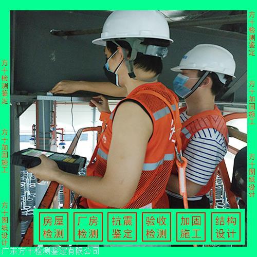 厂房钢结构安全检测鉴定单位