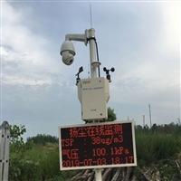 工地扬尘监测仪批发CCEP认证泵吸式工地噪声扬尘