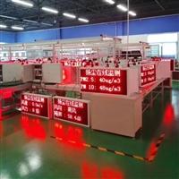 β射线扬尘在线监测仪器  高端大气CCEP认证泵吸式工地噪声扬尘