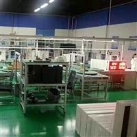 粉尘测定仪绿色工地CCEP认证泵吸式工地噪声扬尘