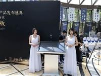 天津河西会议电子签到 拍照人脸识别抽奖服务