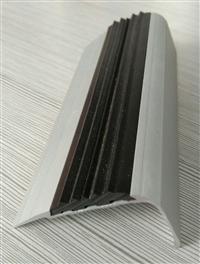 南京铝合金厂家生产楼梯防滑条