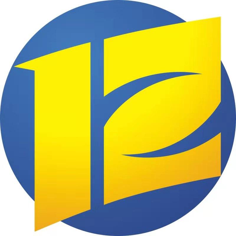 广东省十二国际物流有限公司