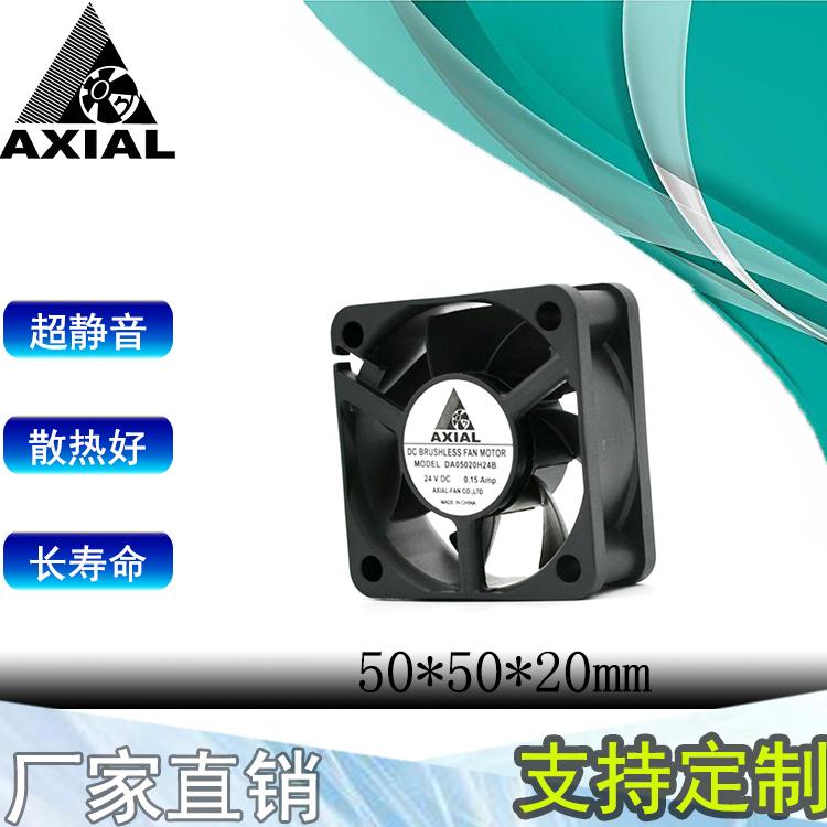 供应AXIAL5020滚珠风扇 机柜变频逆变器轴流扇