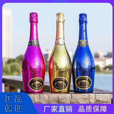 聚会专用起泡酒 梦之语起泡酒 全国招商