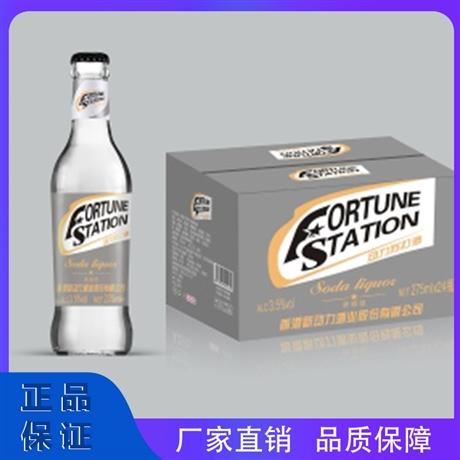 香港新动力火车苏打酒厂家批发 山东苏打酒代理 全国招商
