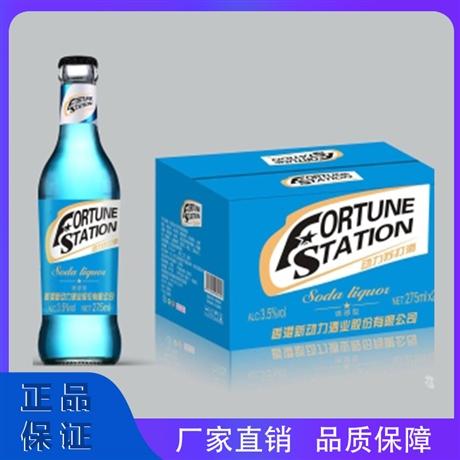 聚会用香港新动力火车苏打酒 山东苏打酒代理 全国招商
