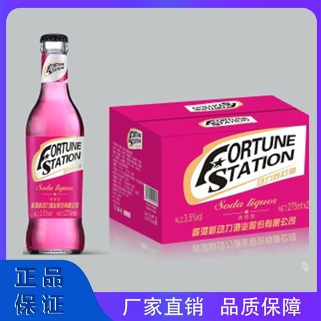 精品香港新动力火车苏打酒厂家直供 山东苏打酒代理 全国招商
