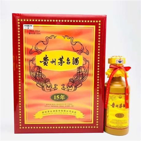 南京白酒回收