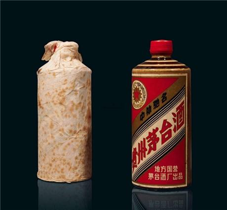 南京名酒出售