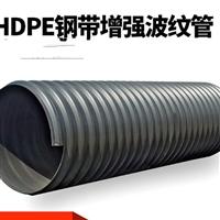 安阳波纹管厂家 黑色波纹管 林州污水60波纹管 PE塑料安阳下水道用波纹管