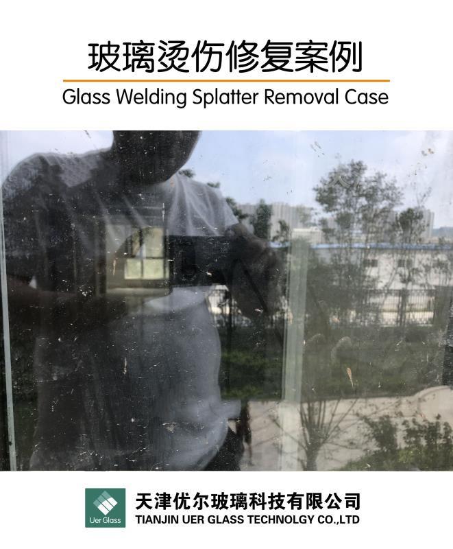 汽车玻璃划痕修复 钢化玻璃刮伤修复 全国上门修复