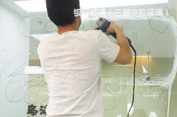 中空玻璃修复 幕墙玻璃刮痕修复工具